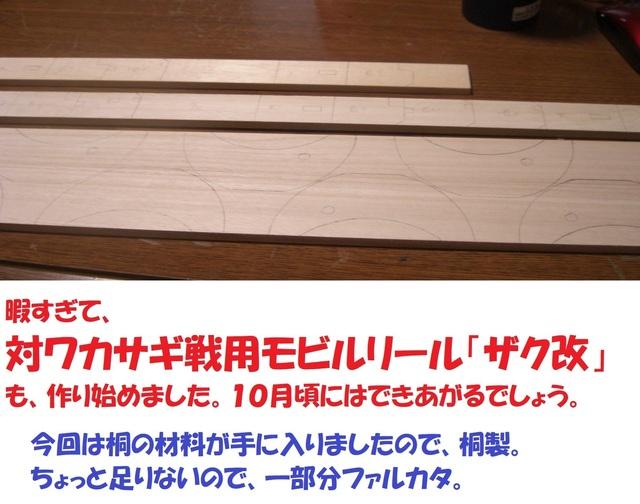 CIMG4887.JPG
